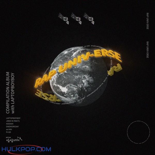 Various Artists – 상상univ RAP univ-erse Project (FLAC)