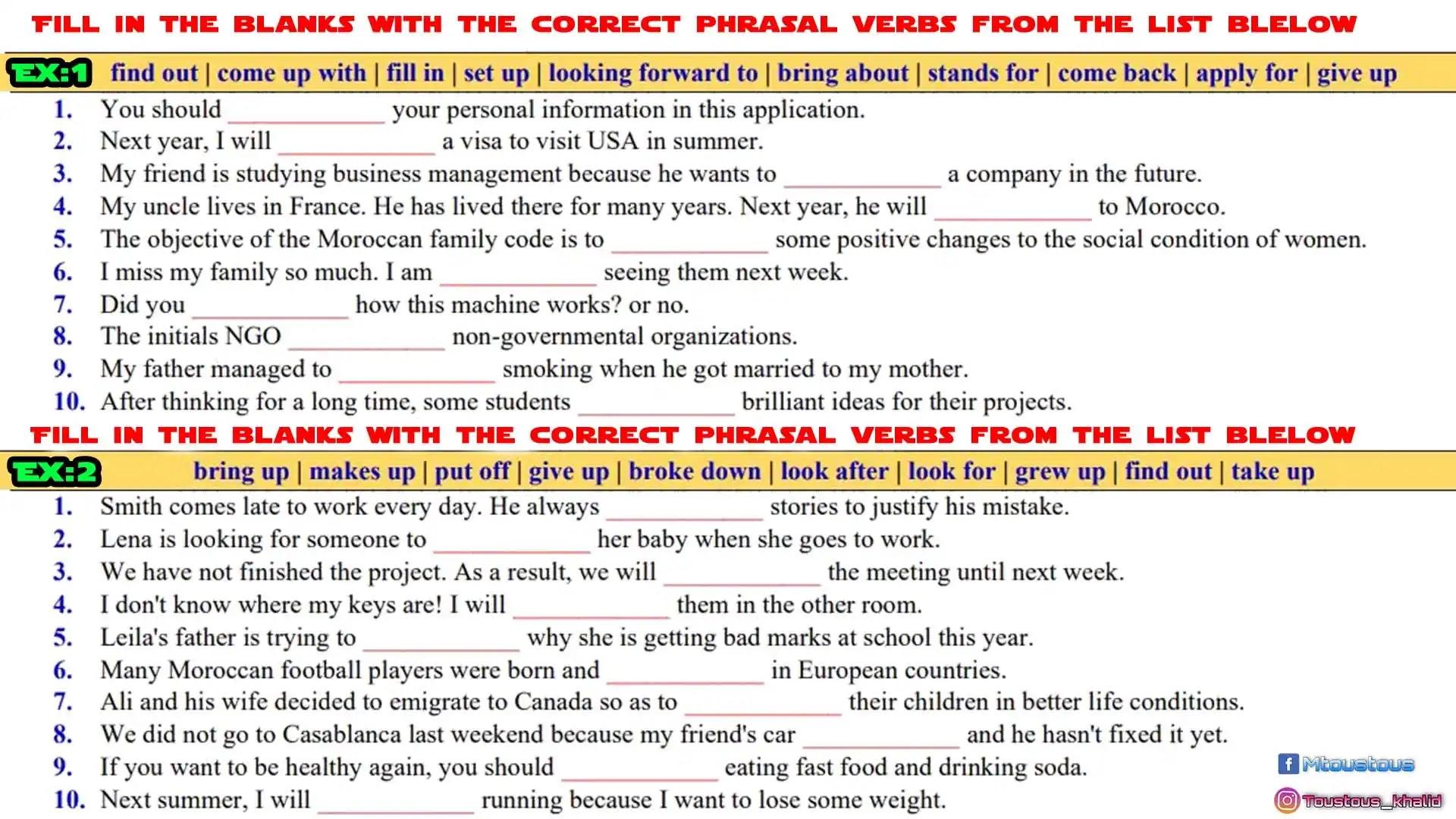 تمارين  phrasal verbs