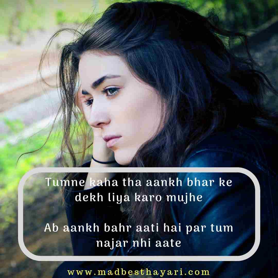 Sad Quotes, Sad Quotes About Love, sad images, sad shayari,sad shayari images, sad love quotes
