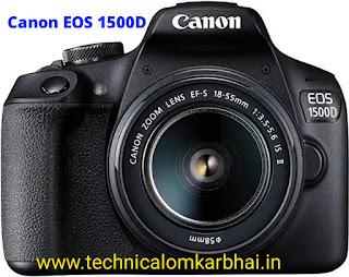 Canon EOS 1500D DSLR Camera Price