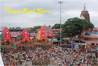 rath yatra wishes images