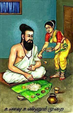 IS SILAPPADIKARAM A BRAHMANA KAVYA? (Post No 4612)- Part 3 | Swami's