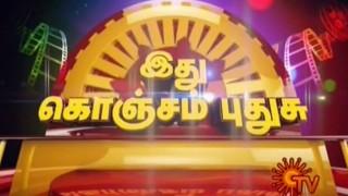 Watch Idhu Konjam Pudhusu Sun Tv Vijayadashami Special 11th October 2016 Full Program Show 11-10-2016 Sun Tv sirappu nigalchigal Youtube Watch Online Free Download