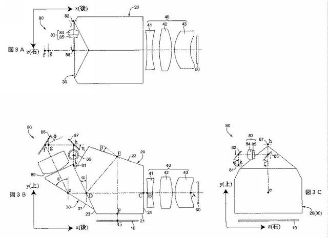 Схема оптического видоискателя с экраном из патента