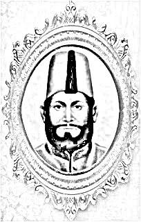 Sailani Baba History