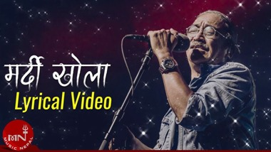 Mardi Khola (मर्दी खोला) Lyrics - Nepathya