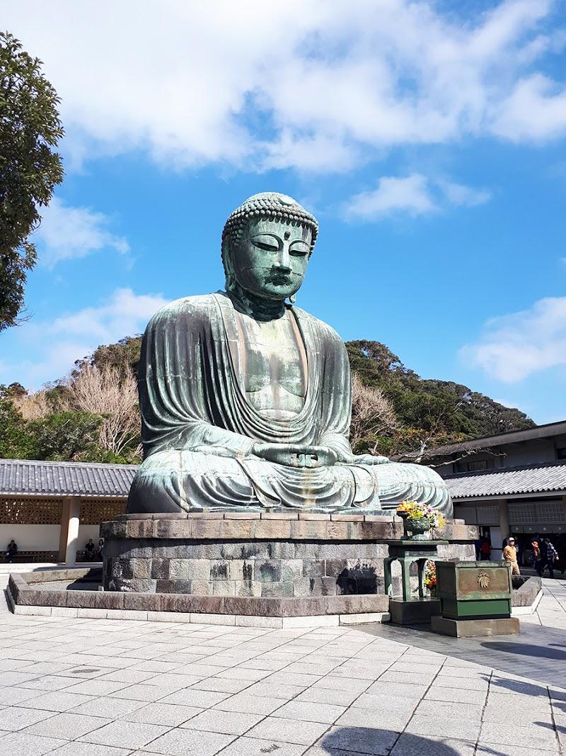 Día 5. Kamakura + Tokio: Shimokitazawa