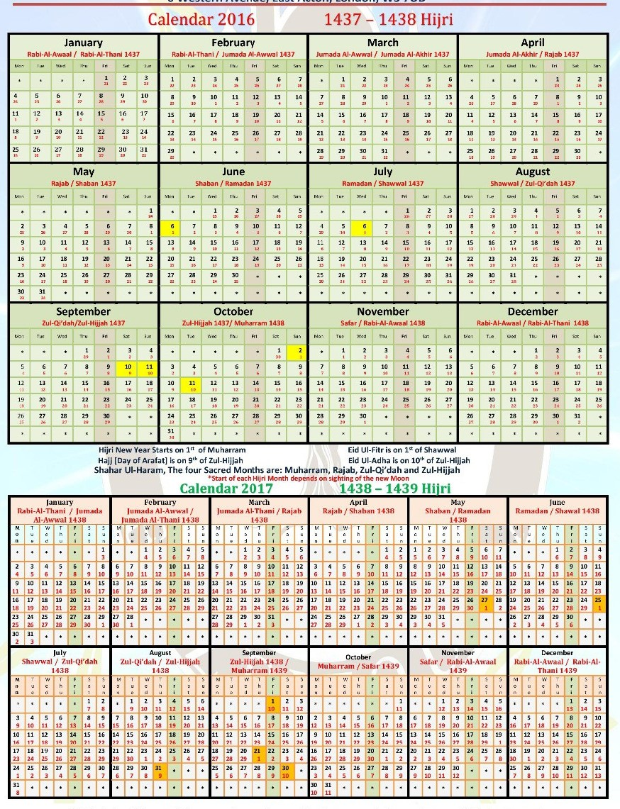 Islamic Calendar 2016 PDF & Image Free Download - Islamik