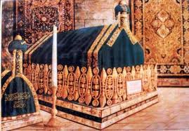 Sholawat Milik Sayidi Syaikh Abul Mawahib Asy-Syadzily