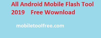 All Android Mobile Flashing Tool