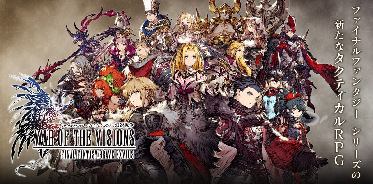 War of the Visions: Final Fantasy Brave Exvius unveils crossover with Final Fantasy X