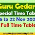 Guru Gedara Special Time Table (16 to 22 Nov 2020)
