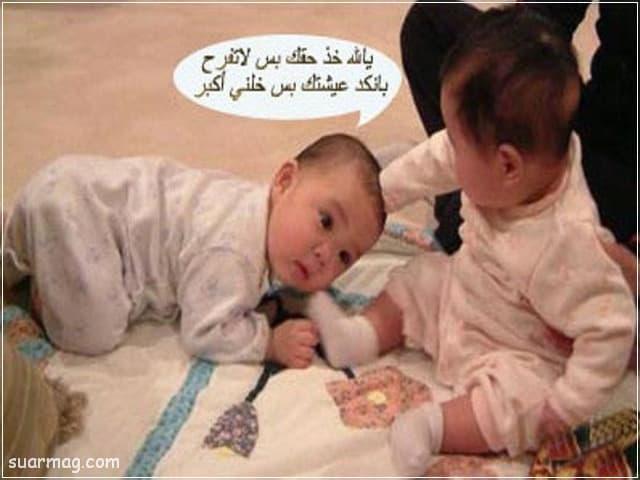 صور اطفال مضحكه 5   Funny Children Pictures 5