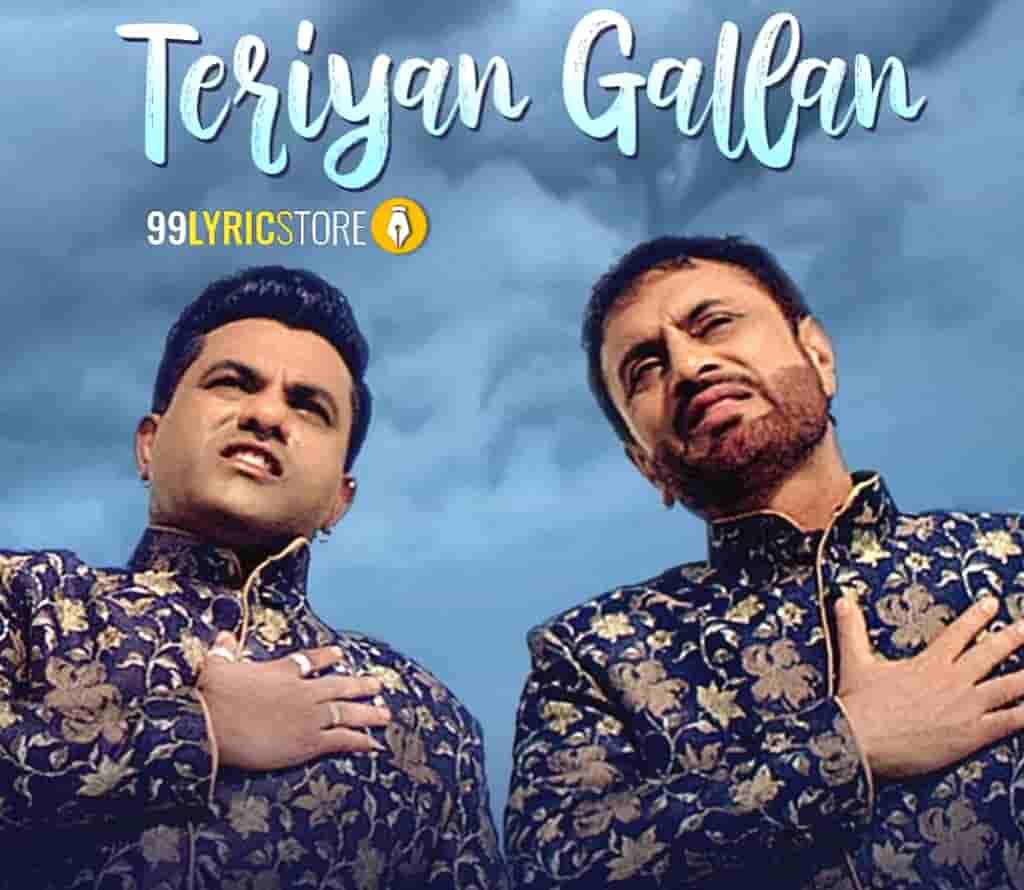 Teriyan Gallan Punjabi Song Sung by Debi Makhsoospuri and Ranjit Rana