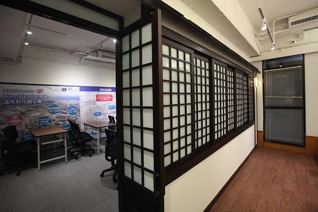 工作趣WorkFun,商務中心,最新消息, 主題空間, 主題辦公室, 共享辦公室,