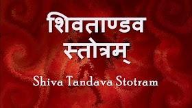 शिव तांडव स्तोत्र SHIV TANDAV STOTRAM Lyrics - Shankar Mahadevan