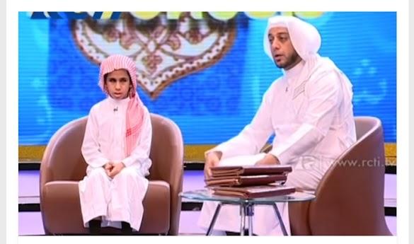Jihad Al-Maliki Bocah Ajaib Tuna netra Hafal Al-Quran dan Hadits, Syekh Madinah pun Menciumnya.