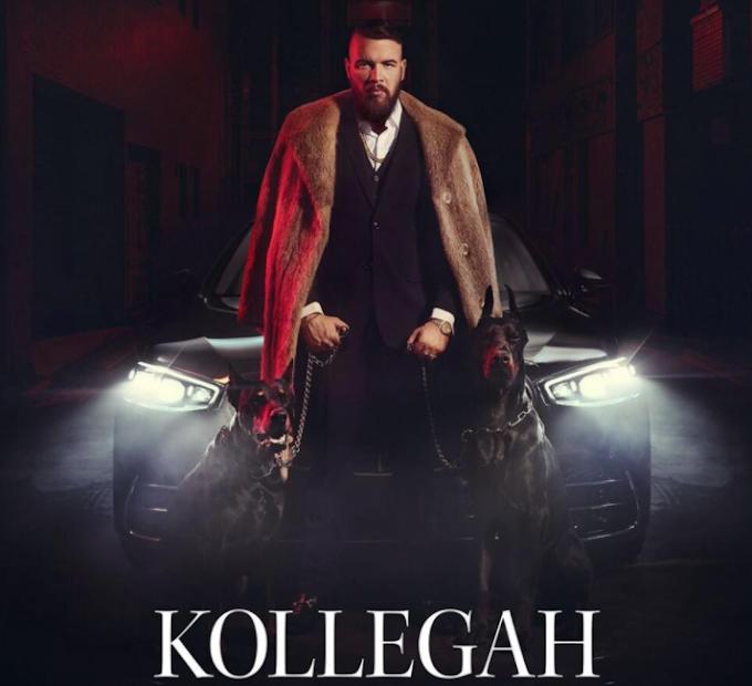 Kollegah - Rotlichtsonate (Songtext)