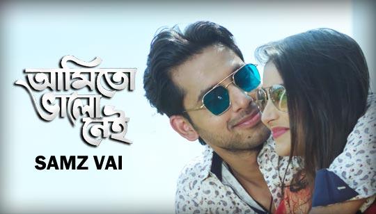 Ami To Valo Nei Samz Vai Bangla Song