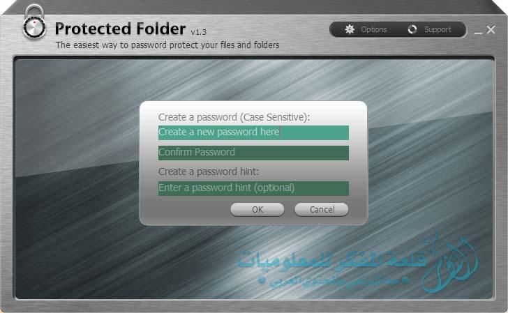 """كيفية حماية وقفل وإخفاء وتشفير ملفاتك بأمان بأفضل طريقة مجانية """"خصوصية تامة"""" - Protect Files"""