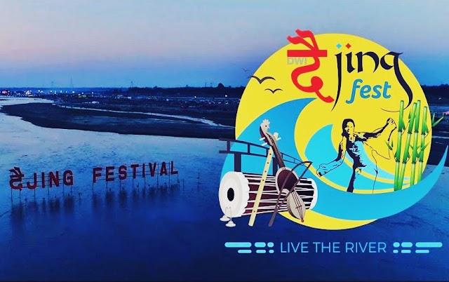 All about Dwijing Festival , Hagrama Bridge, Chirang Assam