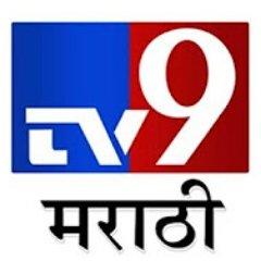 टीव्ही ९ पुन्हा हिंदीत ...