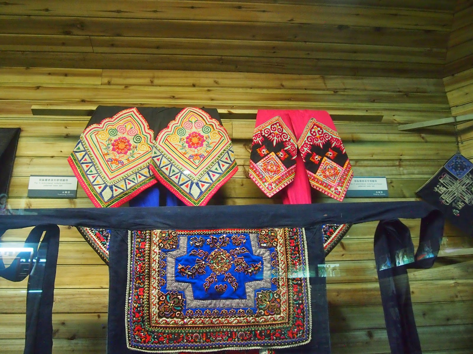 Embroidered belts, sashes, and aprons from the Yunnan Nationalities Museum