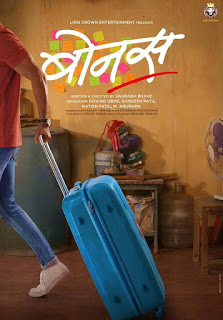 Bonus Marathi Movie