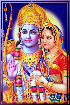 hindu god ram images