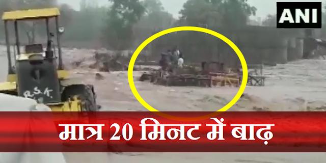 BURHANPUR की सूखी नदीं में अचानक बाढ़ आ गई, पुल बना रहे 7 मजदूर फंसे | SOOKHI NADI BADH