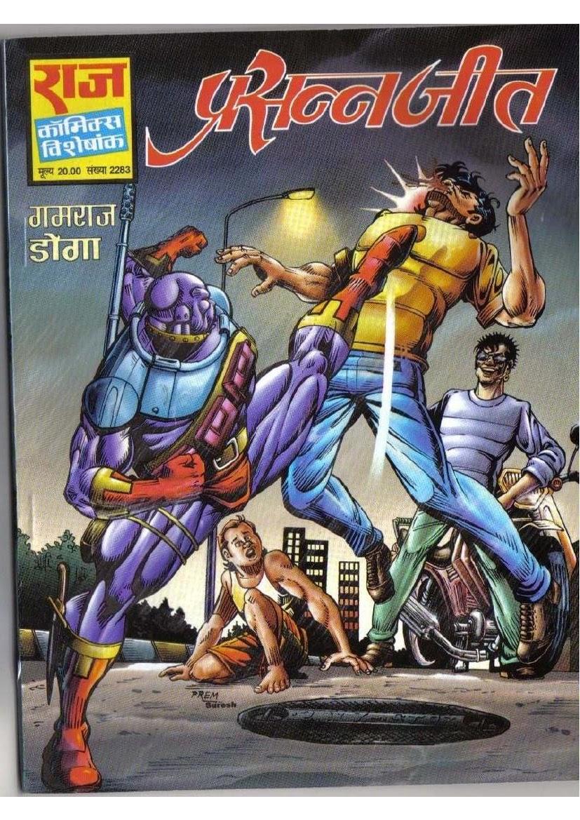 Raj Comics Nagayan Series Pdf