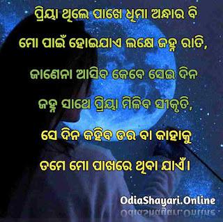 download-dhoka-sad-shayari