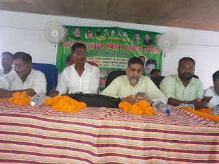 कटिहार राजद RJD katihar