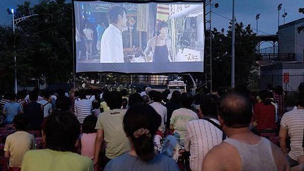 彰化生活美學館 「螢火蟲電影院」 國片中部四縣市熱力獻映
