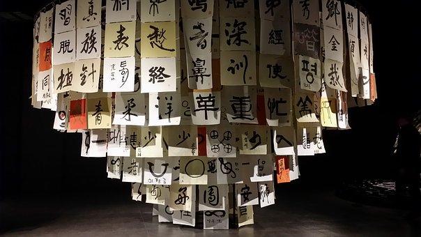 Penggunaan Kata  zai 在 , zai 再,cai 才