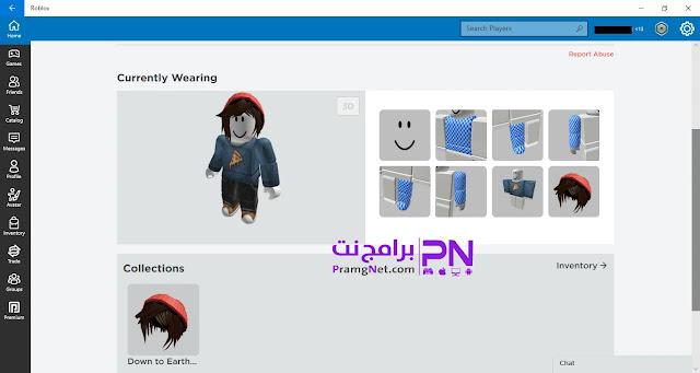 تحميل لعبة roblox للكمبيوتر ويندوز 7