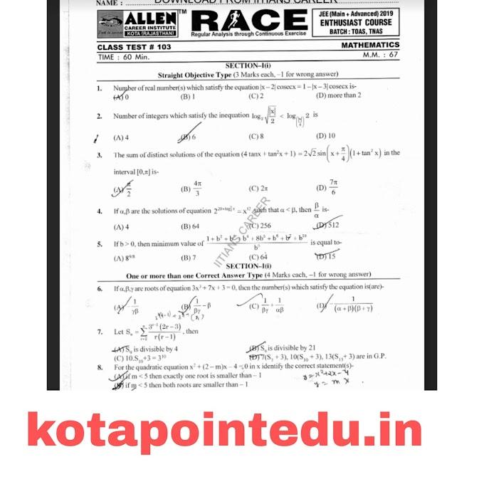 Module Of Allen For MATHS - ALLNE RACE [IIT - JEE]
