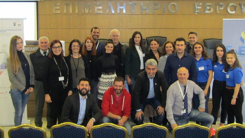 Αλεξανδρούπολη: Με επιτυχία το 18ο Πανελλήνιο Συνέδριο Διοίκησης Αθλητισμού και Αναψυχής