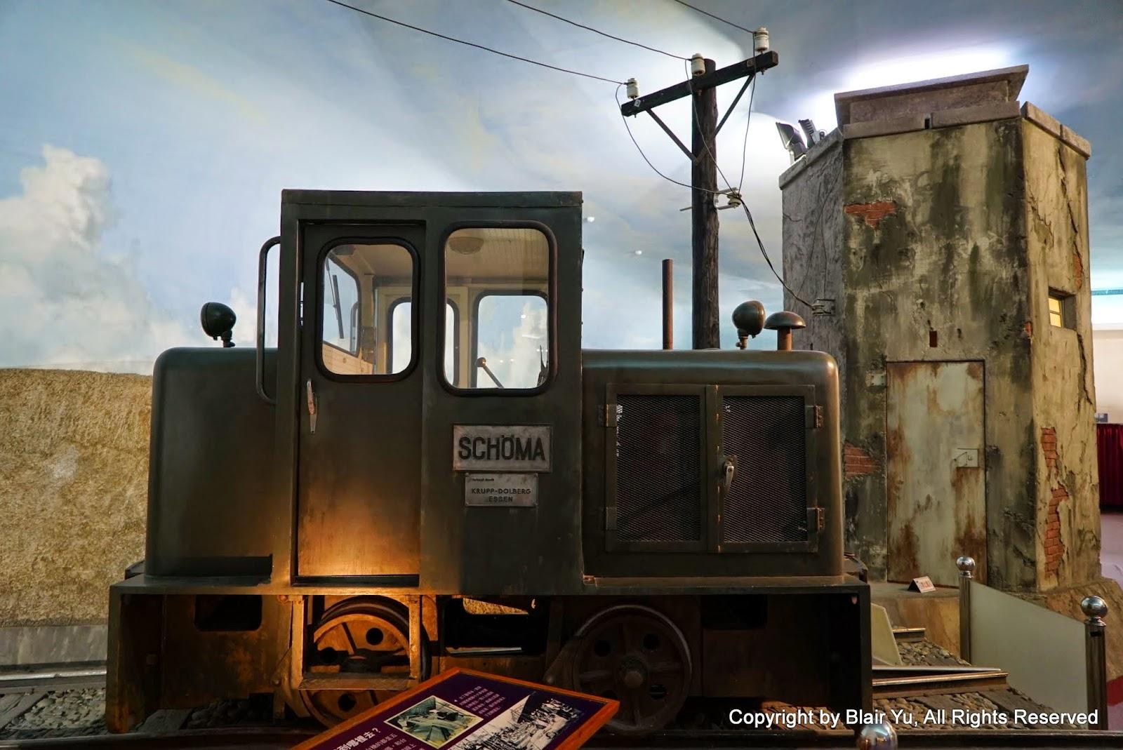 Blair's 鐵道攝影: 臺鹽運鹽用 SCHOMA 柴油機關車(臺灣鹽博物館)