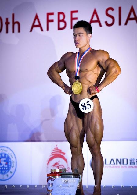 Chen Kang (陈康) Body Style Full