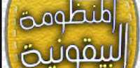 https://ashakimppa.blogspot.com/2020/06/download-terjemah-kitab-penjelasan.html