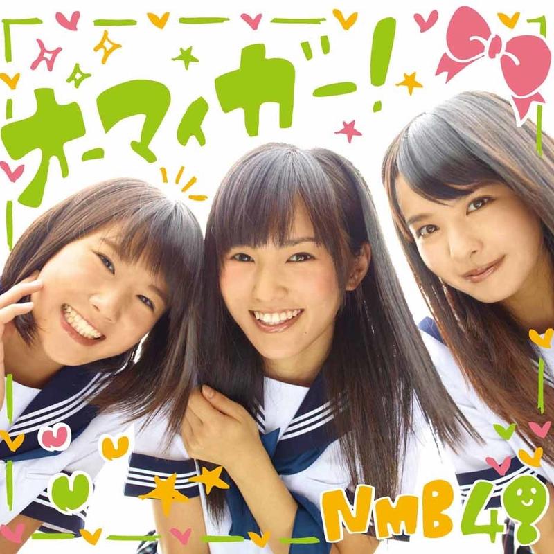 NMB48 – Nandeyanen, Idol