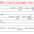 Basic Trigonometry Handwritten Notes PDF Download