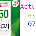 Listening TOEIC 950 Practice Test Volume 2 - Test 07