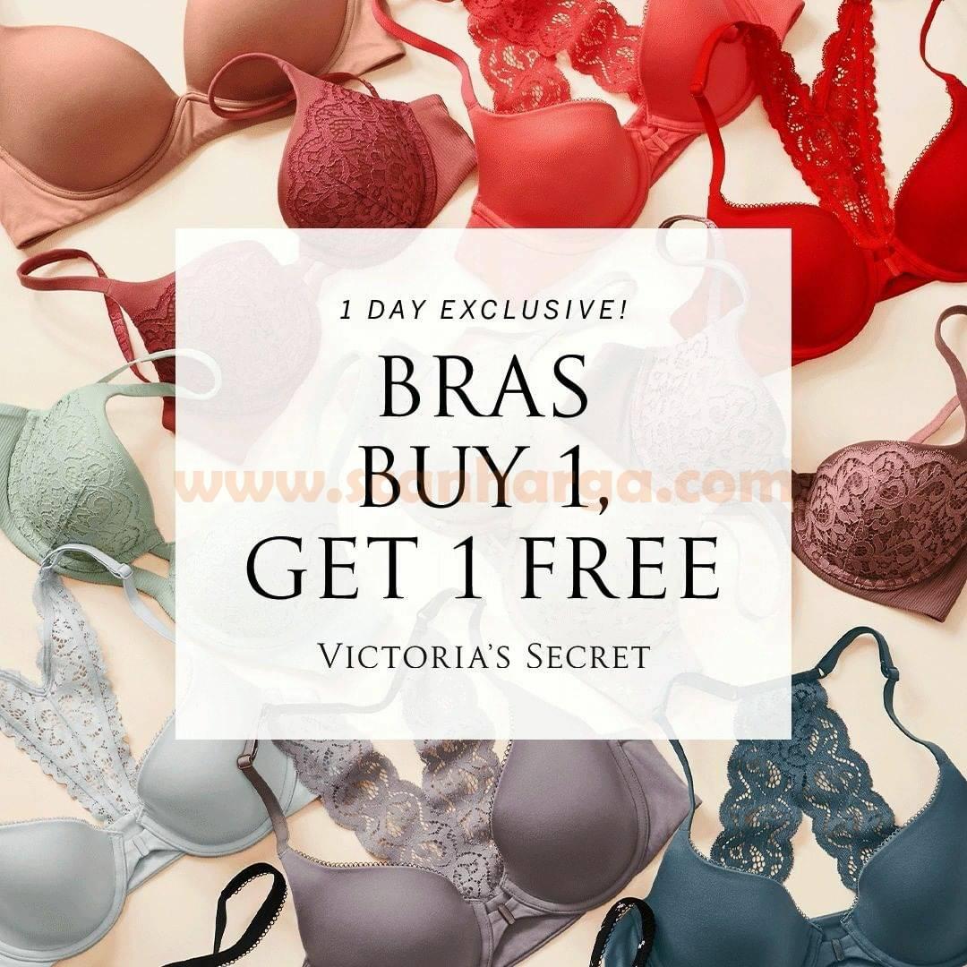 Victoria's Secret Promo 11.11 – Bras Buy 1 Get 1 Free