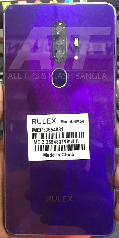 Rulex RM54 Stock Firmware | Hang/Logo/Dead Fix