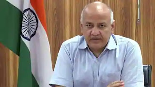 sisodia-to-school-only-tuition-fees-charged