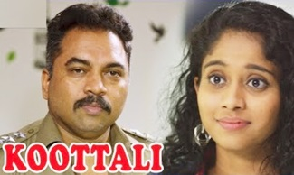 Koottali Movie Scenes | Krisha upset with Sathish | Krisha to seek Kalyan's help | Appukutty
