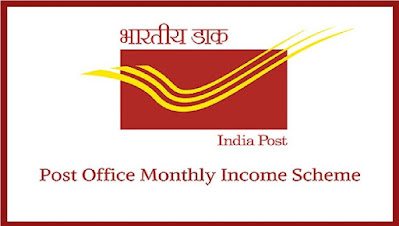 post office monthly income scheme in hindi