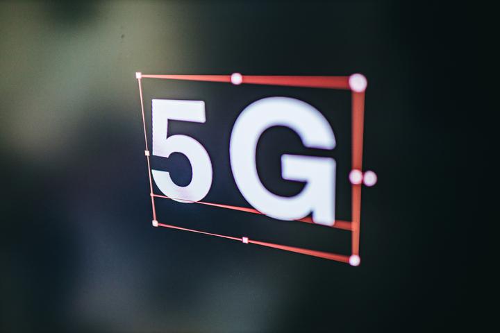 Bagaimana 5G Bekerja